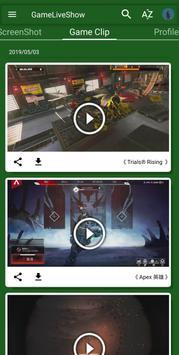 DVR Hub for Xbox poster