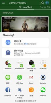 DVR Hub for Xbox screenshot 5