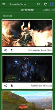 DVR Hub for Xbox (遊玩影片與遊戲特價資訊) 截圖 3
