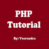 PHP Tutorial Pro icon
