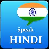 Learn Hindi || Speak Hindi || Learn Hindi Alphabet icon