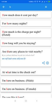 Learn Hindi || Speak Hindi || Learn Hindi Alphabet screenshot 3