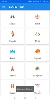Learn Hindi || Speak Hindi || Learn Hindi Alphabet screenshot 4