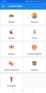 Learn Hindi || Speak Hindi || Learn Hindi Alphabet screenshot 5