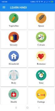 Learn Hindi || Speak Hindi || Learn Hindi Alphabet screenshot 7