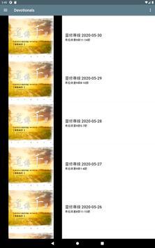Rolcc Media screenshot 12