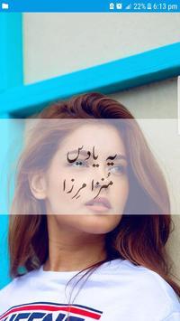 Yeh Yadein by Munazza-urdu novel 2020 poster