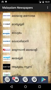 Malayalam Newspapers poster