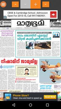 Malayalam Newspapers screenshot 2