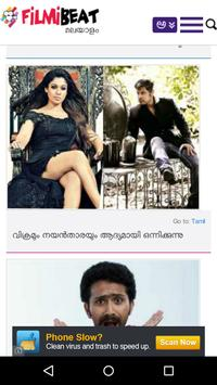 Malayalam Newspapers screenshot 3