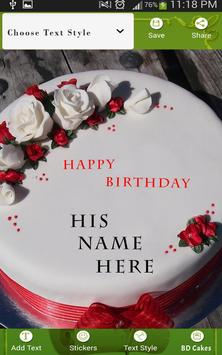 Name Photo On Birthday Cake Screenshot 16