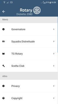 Rotary Distretto 2080 screenshot 4