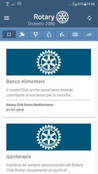 Rotary Distretto 2080 screenshot 1
