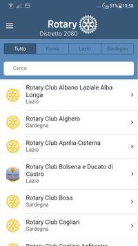 Rotary Distretto 2080 screenshot 2