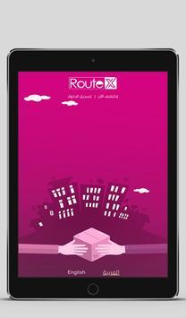 Route-X screenshot 6