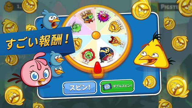 Angry Birds Friends スクリーンショット 4