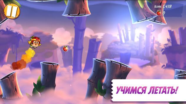 Angry Birds 2 скриншот 3