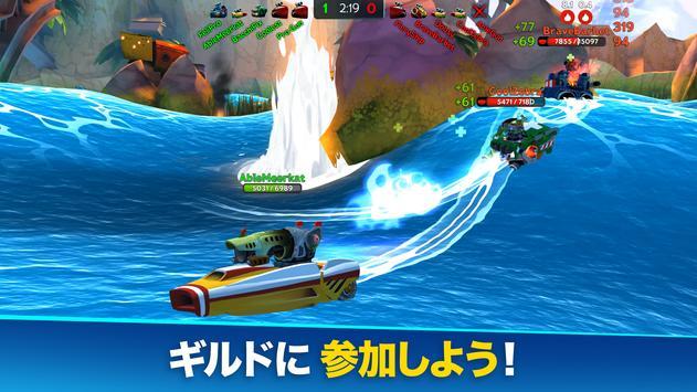 Battle Bay スクリーンショット 16