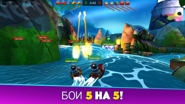 Battle Bay скриншот 2