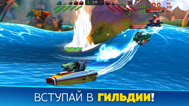 Battle Bay скриншот 4