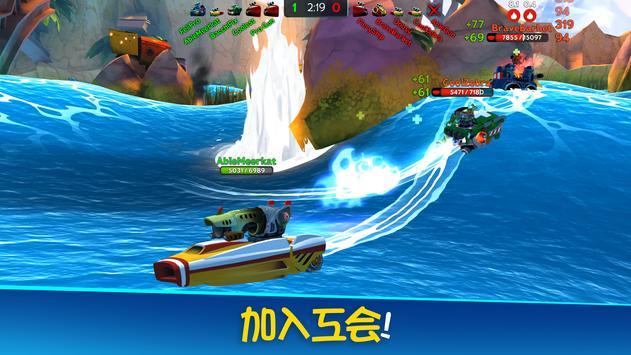 Battle Bay 截图 3