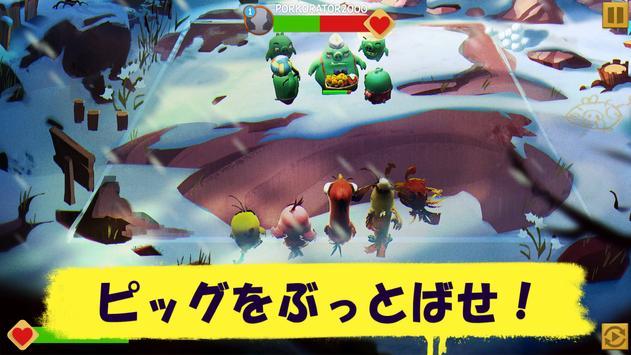 Angry Birds Evolution スクリーンショット 2