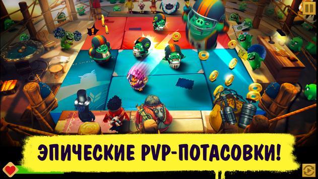 Angry Birds Evolution скриншот 3