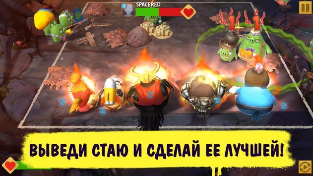 Angry Birds Evolution скриншот 11