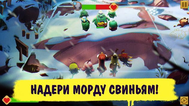 Angry Birds Evolution скриншот 2