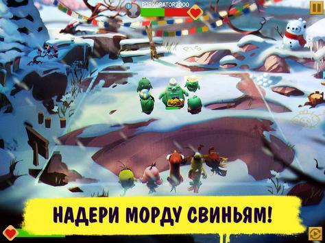 Angry Birds Evolution скриншот 7