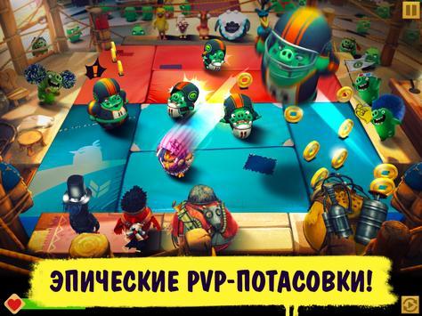 Angry Birds Evolution скриншот 8