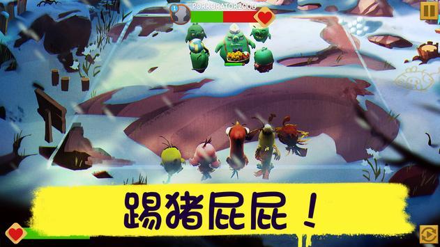 Angry Birds Evolution 截图 12
