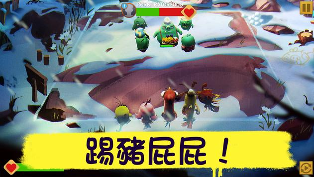 Angry Birds Evolution 截圖 12