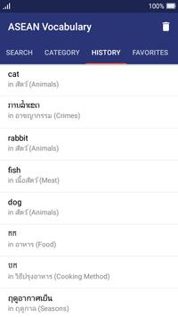 4 Schermata ภาษาอาเซียน ฉบับราชบัณฑิตยสภา
