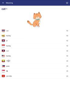 9 Schermata ภาษาอาเซียน ฉบับราชบัณฑิตยสภา