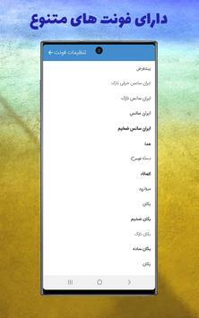 موبوگرام اصلی screenshot 14