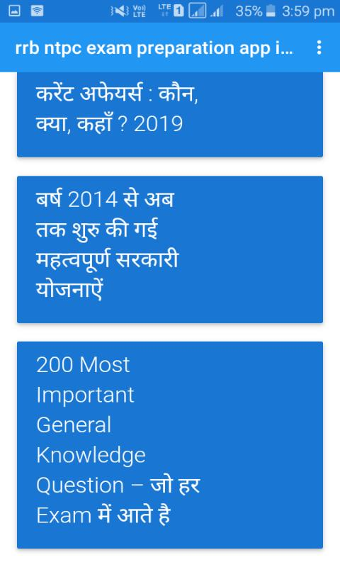 RRB NTPC Exam Preparation App In Hindi for Android - APK