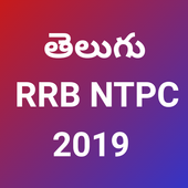 RRB NTPC Telugu papers and Test icon