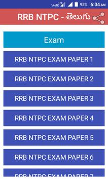 RRB NTPC Telugu papers and Test poster