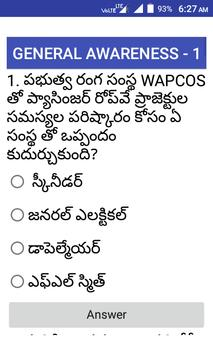 RRB NTPC Telugu papers and Test screenshot 3