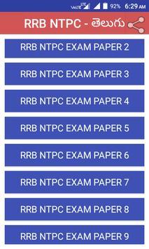 RRB NTPC Telugu papers and Test screenshot 5