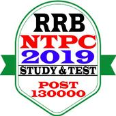 RRB NTPC TEST & WIN - Daily Win 200 Rs. icon