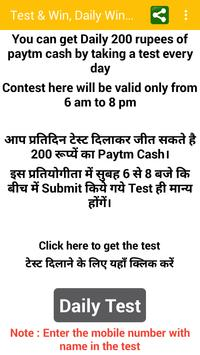 RRB NTPC TEST & WIN - Daily Win 200 Rs. screenshot 1