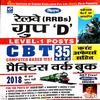 Kiran RRB Group D Practice Sets 2019 Exam biểu tượng