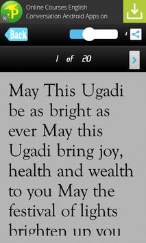 HAPPY UGADI SMS MESSAGES SMS screenshot 3