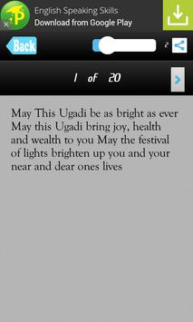 HAPPY UGADI SMS MESSAGES SMS screenshot 2