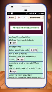 বাংলা থেকে ইংরেজি বাক্য অনুবাদ লেখা এবং উচ্চারণ screenshot 5
