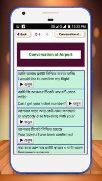 বাংলা থেকে ইংরেজি বাক্য অনুবাদ লেখা এবং উচ্চারণ screenshot 9