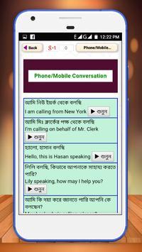 বাংলা থেকে ইংরেজি বাক্য অনুবাদ লেখা এবং উচ্চারণ screenshot 11