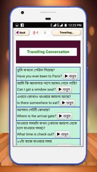 বাংলা থেকে ইংরেজি বাক্য অনুবাদ লেখা এবং উচ্চারণ screenshot 14